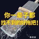 免手洗拖把平板家用瓷磚地一拖凈旋轉拖木地板干濕兩用 YC381【雅居屋】