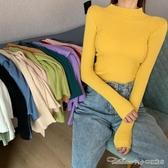 高領打底衫秋裝新款緊身半高領毛衣打底衫修身長袖上衣內搭針織衫女裝T恤 阿卡娜