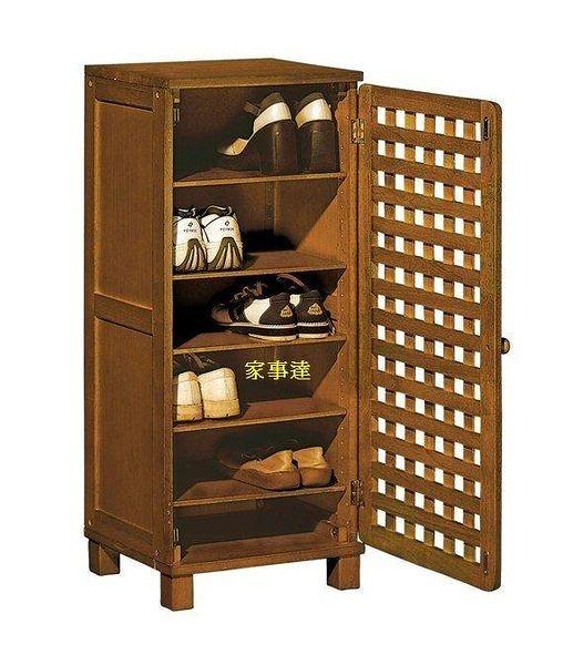 [ 家事達] TMT 日式 1.5尺透氣實木鞋櫃 TAR-452 特價-已組裝 限送台中市