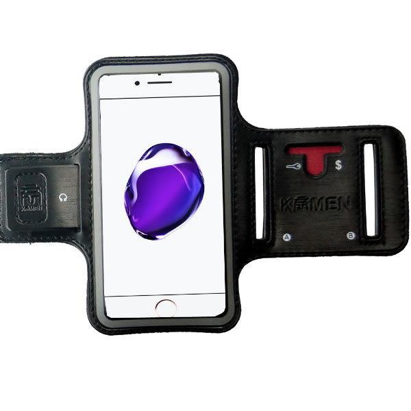 KAMEN Xction 甲面X行動 iPhone 7 4.7吋 7 Plus 5.5吋 加裝保護殼 運動臂套 運動臂帶 運動臂袋