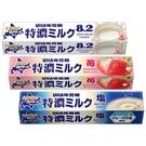 UHA 味覺糖 特濃牛奶糖條(37g) ...