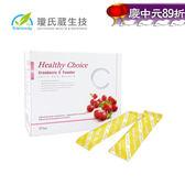 瓊氏葳Transway - Healthy Care 蔓越莓乳酸C粉