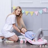 兒童洗頭椅 加大號洗頭椅子兒童可折疊寶寶洗床小孩洗發躺椅1-10歲  晶彩生活