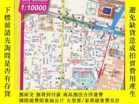 二手書博民逛書店罕見臺北市Y25406 出版2014