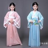 兒童古裝漢服 女童古裝仙女演出服古代公主古箏漢服影樓寫真服裝