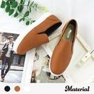 男鞋 簡約時尚休閒鞋 真皮鞋墊 MA女鞋 T20073