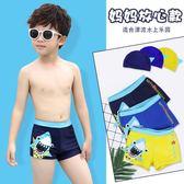 兒童泳褲男童平角游泳褲帶帽寶寶泳衣男孩分體泳裝中大童游泳衣男