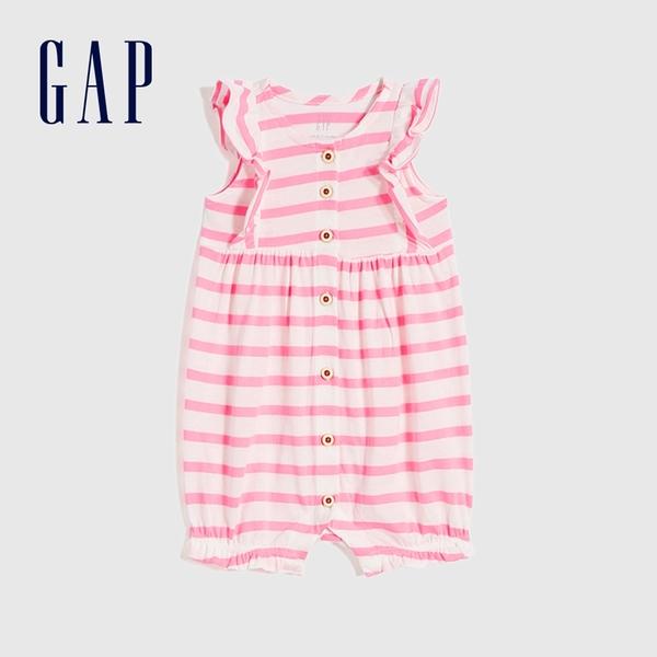 Gap嬰兒 彩色條紋荷葉邊包屁衣 681798-粉色條紋