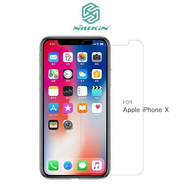 NILLKIN Apple iPhone X 超清防指紋保護貼(含鏡頭貼套裝版)