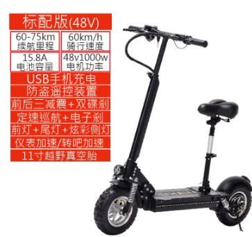 越野電動滑板車成人兩輪迷妳摺疊便攜代步11寸真空胎油剎鋰電車QM 西城故事