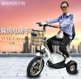 三輪車 電動成人三輪車女性代步車 接送孩子小型迷你型家用電瓶代步車    汪喵百貨