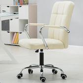 電腦椅家用辦公椅職員椅會議椅棋牌室椅休閒四腳椅弓形學生座椅子HD【新店開張8折促銷】