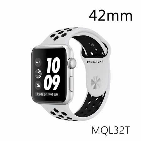 Apple Watch Series 3 Nike+ GPS 42mm 銀色 鋁金屬錶殼搭配黑色Nike運動型錶帶 (MQL32TA/A)