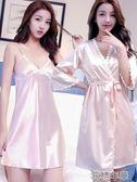 春秋季冰絲吊帶睡裙睡袍性感蕾絲邊絲綢睡衣女夏兩件套裝短袖薄款 花樣年華