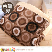 棉被 台灣製4.5x6.5尺暖烘烘單人暖被