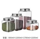 茶葉罐 密封罐玻璃儲物罐帶蓋雜糧收納食品瓶子奶粉罐糧食儲存罐茶葉罐小【快速出貨八折下殺】