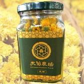 天菊-大罐(杭菊)20g/罐