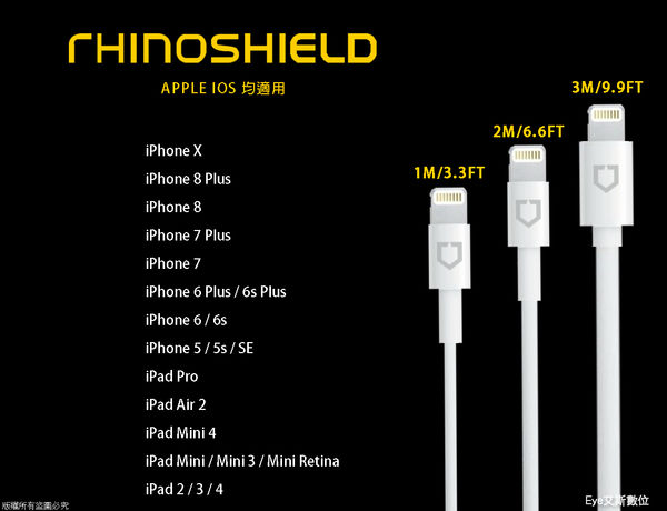 3米【犀牛盾MFI認證】蘋果 iPhone 5 6s 7 8 Plus SE iPhoneX iX 快充充電線旅充線