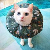 貓咪伊麗莎白圈貓用軟布項圈頭套防舔絕育用品幼貓伊利沙白恥辱圈  走心小賣場