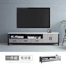 【時尚屋】[DV9]墨爾本7尺灰橡仿石面電視櫃DV9-318-免運費/免組裝/電視櫃