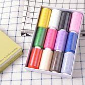 縫紉線12色24色39色家用縫紉線衣服白線黑線縫衣線手縫線針線盒針線包-凡屋
