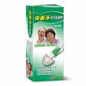 保麗淨假牙黏著劑(未滅菌)