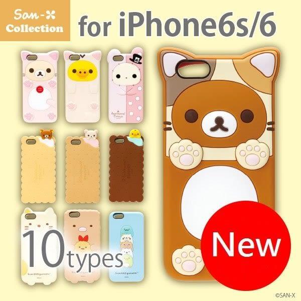 尼德斯Nydus~* 日本正版 拉拉熊 懶懶熊 角落生物 憂傷馬戲團 矽膠軟殼 手機殼 iPhone 6/6S