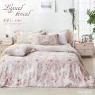 《DUYAN竹漾》床包枕套組-雙人 / 60支萊賽爾天絲三件式 / 雪兔戀語 台灣製
