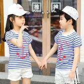 夏裝兒童短袖t恤男童半袖純棉2018新款夏季中大童男孩童裝女童T恤