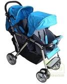 [家事達] Mother's love KC4029-藍色 雙人 嬰兒手推車 特價
