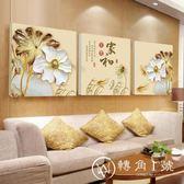 客廳裝飾畫現代簡約無框畫臥室壁畫沙發背景墻掛畫歐式抽象三聯畫