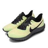 Nike 慢跑鞋 Air Zoom Pegasus 36 Trail 綠 黑 男鞋 越野 【PUMP306】 AR5677-300