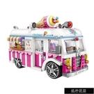 快速出貨 現貨俐智Loz小顆粒積木 迷你益智拼裝玩具手推婚車雪糕水果販賣車9【新春快樂】