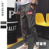 特價$499『可樂思』英文字樣貼布 休閒牛仔長褲-共兩色【SG-K803804】