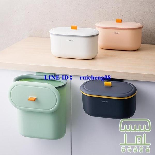 壁掛式垃圾桶 免打孔家用櫥柜門收納桶廚房客廳大號垃圾筒【樹可雜貨鋪】