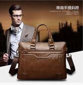 公事包 商務公文包手提包男士橫款背包單肩斜跨包包男軟皮休閒包