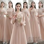 伴娘禮服新款姐妹裙伴娘團長款春夏閨蜜結婚顯瘦仙氣小禮服女 衣櫥秘密