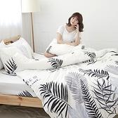 #U107#舒柔超細纖維3.5x6.2尺單人床包+枕套+雙人舖棉兩用被三件組-台灣製(限2組超取)
