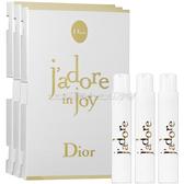 ☆17go☆ Dior 迪奧 J'adore in joy 愉悅淡香水(1ml)(針管香水)*3