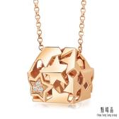 點睛品 愛情密語 星語心願 18K玫瑰金鑽石項鍊