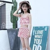 兒童泳衣 兒童泳衣女溫泉女童泡女孩小公主韓國可愛分體速幹中大裙式兩件套 全館免運