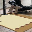范登伯格地毯-帝國-絲質感地毯-印地安(...