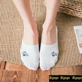 【YPRA】船襪 淺口襪隱形襪子韓版可愛船襪