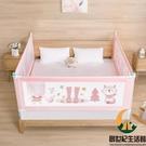床圍欄寶寶兒童防摔床上擋板嬰兒防掉大床邊欄桿通用床護欄升降【創世紀生活館】