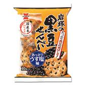 【美佐子MISAKO】日韓食材系列-岩塚 黑豆米果 156g