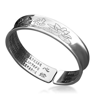 純銀手環(泰銀)-光面蓮花心經開口生日情人節禮物男女手鐲73na43【時尚巴黎】