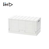 【 岩谷Iwatani 】Grid 格子磚可堆疊摺疊收納椅38 5L 白