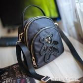新款小熊亮片系列牛津布包可手提雙肩後背包防水尼龍包斜挎包ATF  英賽爾3c專賣店