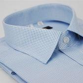 【金‧安德森】藍色細格紋窄版短袖襯衫