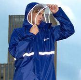 琴飛曼單人反光分體雨衣男女成人騎行外賣電動摩托車雨衣雨褲套裝【 新店開張八五折促銷】